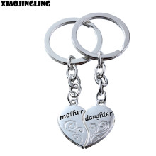 XIAOJINGLING 2pcs broken heart family jewelry mother daughter gift car key chain man keyring accessory chaveiro innovative Items(China)