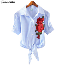 2018 Embroidery T Shirt Women Tshirt Floral Striped T-Shirt Woman Summer Casual Cotton Slim Women's kimono Tops Female Clothing(China)
