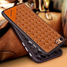 For iPhone 7 8 Luxury TPU Case Unique Retro Weave PU Leather Skin Soft TPU Back Case For iPhone 7 iPhone 8(China)