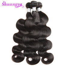 Shuangya Hair Indian Hair Body Wave Human Hair Bundles 1 Piece Non Remy Hair Extensions Weave 10-30inch Can buy 3 or 4 bundles(China)