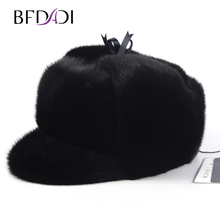 BFDADI Real genuine mink hat winter Russian men's warm caps men Outdoor Windproof Male Imitation Earmuffs Elder Winter Cap(China)