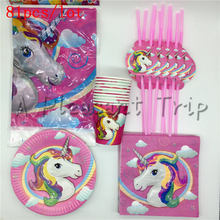 81pcs/lot Unicorn Birthday Party Set Tableware Set Cartoon Child Like Decorative Supplies For 20 People Party(China)
