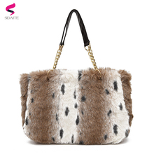 2017 Winter Large Faux Fur Bags for Women Fashion Leopard Women Handbag Chain Top handle Shoulder Bag Female Plush Tote Bag New(China)
