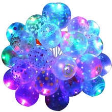 12inch Luminous Led Balloon 10pcs Air Balloon String Lights Animal Flowers Helium Balloons Kids Toy Wedding Party Decoration 7D(China)