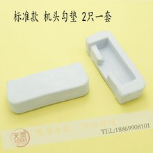 Standard sewing machine head hook hook nose pad rubber pad standard table styles of industrial sewing machine fittings