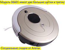 (free to all world) LIECTROUX Robot Vacuum Cleaner , OEM, drop shipping,with mop,Touch LCD,Schedule,2 Side Brush,auto-recharge
