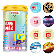 Buy ELASUN Condoms 24 Pcs 8 Types Ultra thin Ice Fire Dotted Natural Latex Double Lubricated Condoms Sex Toys Men