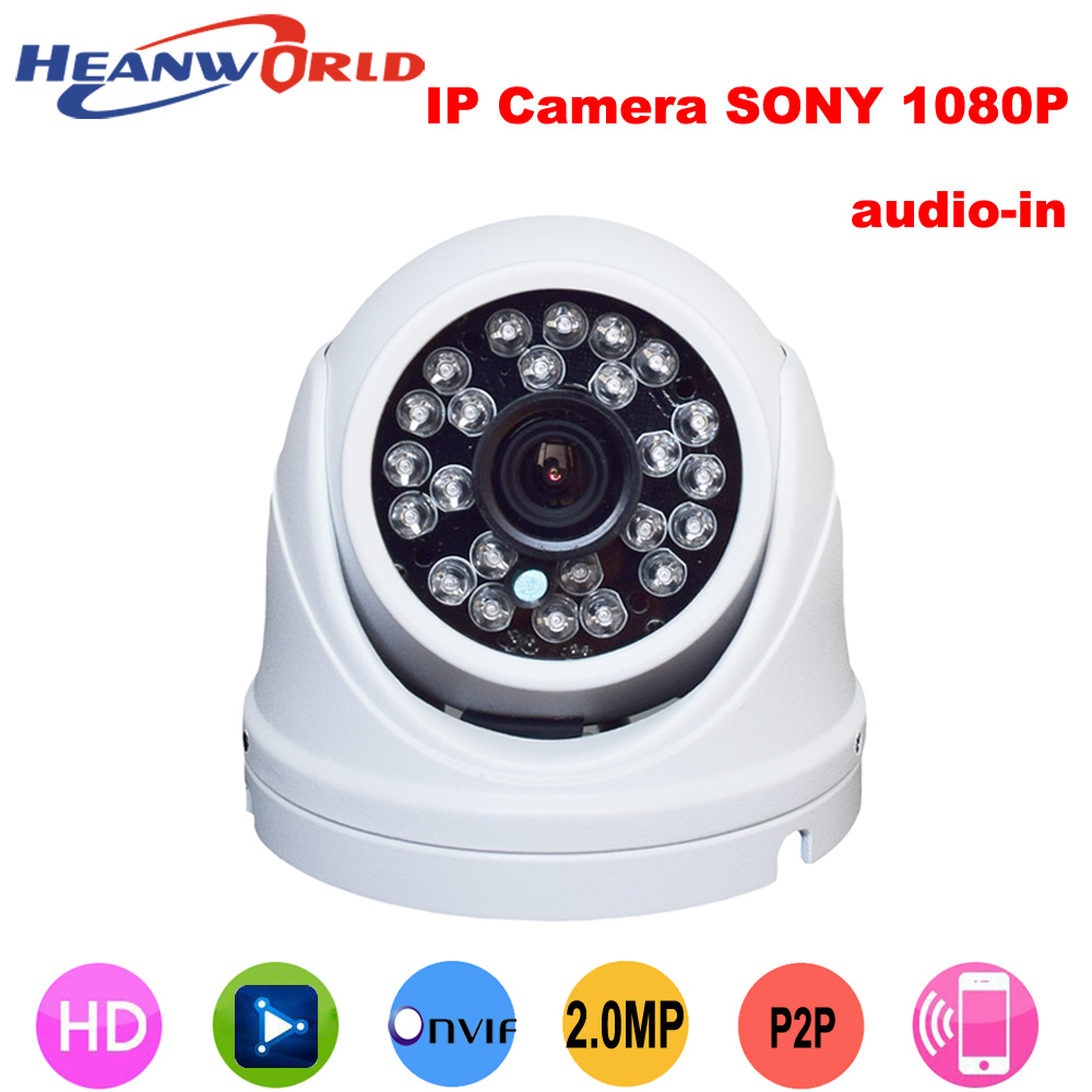 Heanworld HD  IP camera Sony 1080P support audio-in  24pcs IR leds 2.0MP night vision cctv camera waterproof metal  dome camera <br>