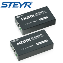 STEYR HDMI Extender 120M CAT5E/6 Signal Network Cable with IR TX/RX Terminal DC5V Power Adapter