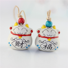 copper bell hanging car hang hang act the role of door ornaments bag Ceramic jewelry MA3083