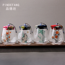 PINDEFANG Elegant Handpainted Retro Artistic Glass Tea Can Cloth Covered Cork Lid Food Storage Nuts Jar Goods Puerh tea Caddy