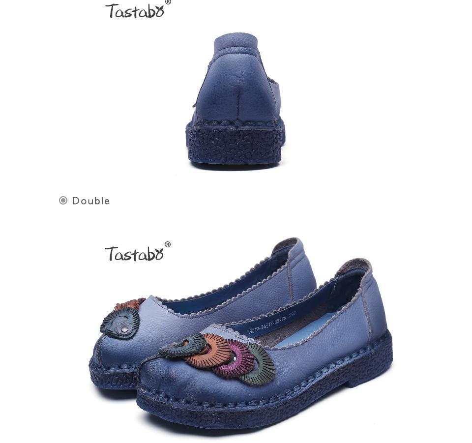 Ringikujuliste kaunistustega nahast kingad
