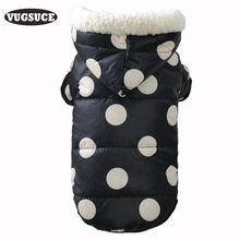 VUGSUCE Dog Jacket Coat Dot Winter Warm Cat Dog Hoodies Pet Clothes Cotton Costume for Small Medium Dogs Chihuahua Pet Products