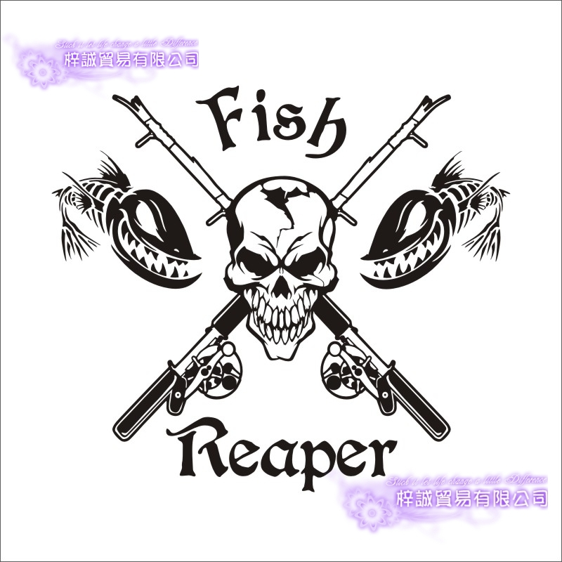 Fishing Sticker Car Skull Fish Reaper Decal Angling Hooks Tackle Shop Posters Vinyl Wall Decals Hunter Decor Mural Sticker