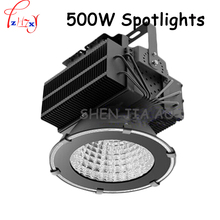 Buy 500W LED flood light factory floor lighting tower chandelier 100Lm / W LED mining lamp projection lamp 1pc for $359.10 in AliExpress store