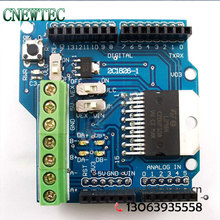 Factory Directly Sale 5PCS NEW V3 Motor controller Shield L298N 2A 2 motors for UNO R3 Atmega328 Atmega168