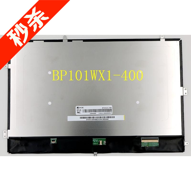 BP101WX1-400