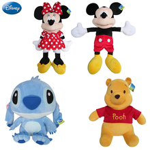 Disney Origina Winnie The Pooh Mickey Mouse Minnie Doll Stitch Lilo and Stitch Plush Toy Doll 32-52cm Birthday Gift For Children