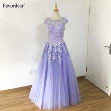 Favordear 100% Real Photo Lavender A Line Cap Sleeve Tulle Long Prom Dress With Beading Crystals(China)
