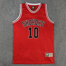 Shohoku School Basketball Team 1-15 Sakuragi Hanamichi Jersey Tops Shirt Sports Wear Uniform SLAM DUNK Cosplay Size M L XL XXL(China)
