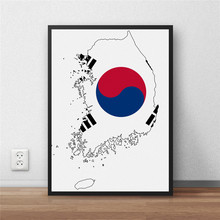 South Korea Flag Home decoration Painting Modern Coated poster library country World Map cafe Restaurant wall sticker no frame