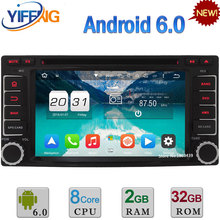 4G Android 6 Octa Core 2GB RAM 32GB ROM Car DVD Multimedia Player Radio For Subaru Forester Impreza XV 2008-2013 GPS Navigation