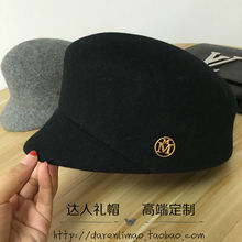Spring and summer,double golden metal logo eaves standard equestrian cap cap cloth hat joker knight female hat(China)