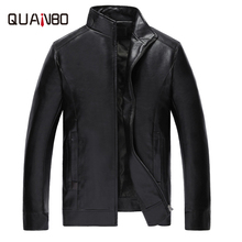 2017 middle-aged jacket Men pu leather Autumn and winter jacket leather Collar collar fashion locomotive leather jacket(China)