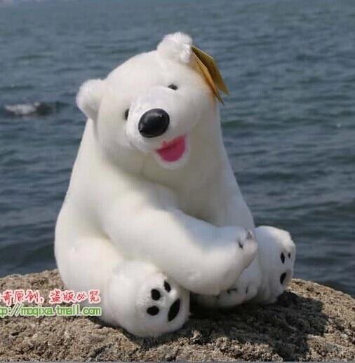 small cute polar bear doll plush sitting bear toy polar bear toy birthday gift about 19cm<br><br>Aliexpress