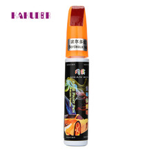 2017 New Car-styling scratch repair pen Colors Auto Car Coat Paint Pen Touch Up Scratch Clear Repair Remover Remove Tool sep13