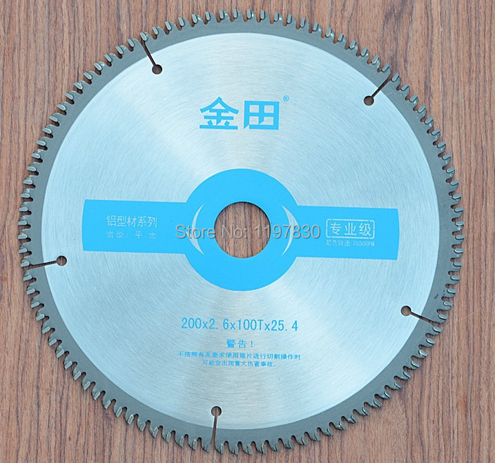 Free shipping Professional quality 200*25.4*2.6*100z TCT saw blade Non ferrous metal aluminum copper cutting blades<br><br>Aliexpress
