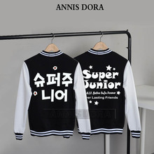 SUPER JUNIOR SJ Concert Tour Korean Stars Logo baseball clothing(China)