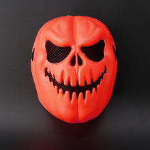 Halloween Supplies Halloween Mask Pumpkin Skull Skeleton Face Mask Halloween Cosplay Costume Props Novelty Full Head Face Mask(China)