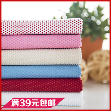 Nabi Cotton fabric the cloth Patchwork Fabrics by the meter Tulle for furniture Non - slip fabric point plastic cloth only slip(China)