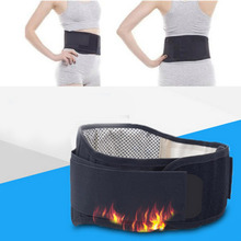 1Pc Adjustable Pad Tourmaline Magnetic Belt self-heating Lumbar Support Brace Double Banded Wholesale