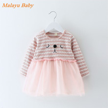 Malayu Baby 2017 Spring baby new paragraph striped baby kitty embroidery mesh stitching Baby dress long-sleeved dress(China)