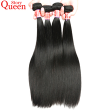 Peruvian Straight Hair Human Hair Bundles,Natural Color 1 Piece Remy Hair Weave 10-28 Inch Queen Story Hair Extension(China)