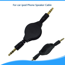 3.5mm flexible Stereo AUX cable Auxillary Retractable Extend Audio Cable Male to Male Date Cord For car ipod Phone Speaker Cable