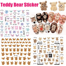 3D Nails Art Sticker Colorful Teddy Bear Lovely Little Bear Harajuku Fantacy Nail Wraps Sticker Decorations Tools(China)