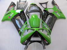 Injection mold Fairing kit for KAWASAKI Ninja ZX6R 636 03 04 ZX 6R 2003 2004 zx 6r ABS Green black Fairings set+7gifts KA19(China)