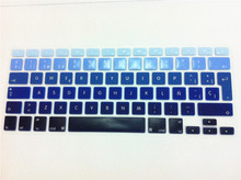 "Blue Gradient Spanish Silicone Keyboard Cover Skin sticker for MacBook Pro air 13"" 15"" 17"" Air 13 inch EU layout New Arrival(China)"