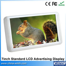 Auto turn on / off auto play rolling caption 7 inches tft lcd color monitor micro hd lcd display small advertising gadgets