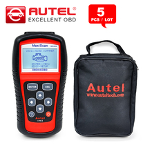 5pcs/Lot Autel MaxiScan MS509 OBD/OBDII Scan Tool OBD2 OBD II Scanner Auto Code Reader Car escanner MS 509 Multi-language(China)