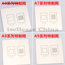 A6 A7 A8 A9 font hard disk TIN CPU RAM Upper lower layers ic Chip BGA Tin mesh Stencil Direct Heating Reballing Soldering Net