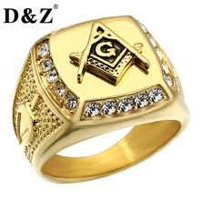 D&Z Hiphop Ice Out Freemasonry Ring Gold Color Paving CZ Stainless Steel Masonic Rings for Men Ring Jewelry(China)