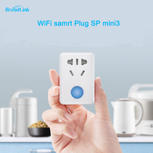 Broadlink SP mini3,Wifi socket Smart Power Plug +timer+extender time,Wireless Remote Control Home Automation For IOS Android