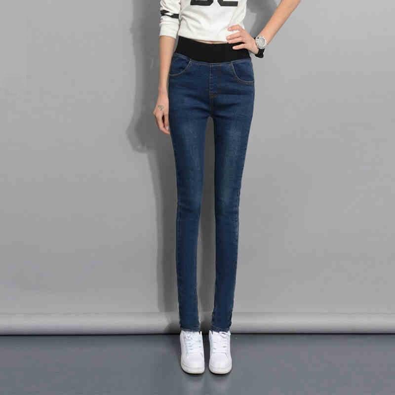 2015 new elastic waist high waist big yards Korean Slim abdomen feet pencil pants jeans for womenОдежда и ак�е��уары<br><br><br>Aliexpress