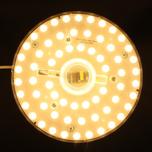 SXZM SMD2835 32W High brightness LED module 64pcs AC220V LED ceiling lamp home lighting for foyer,bedroom easy installation(China)