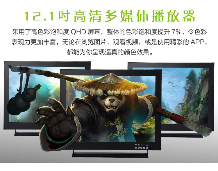HDMI_18