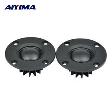AIYIMA 2pcs 6ohm 30W 2inch ABS Frosted Panel Soft Dome Fiber Membrane Toothed Aluminum Radiator Hifi Neodymium Tweeter Speaker